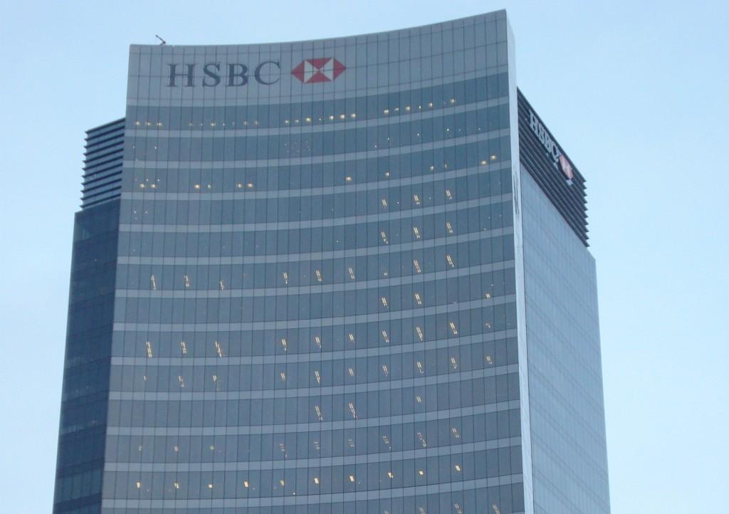 HSBC headquarters, Mexico City (Source: Wikimedia Commons)