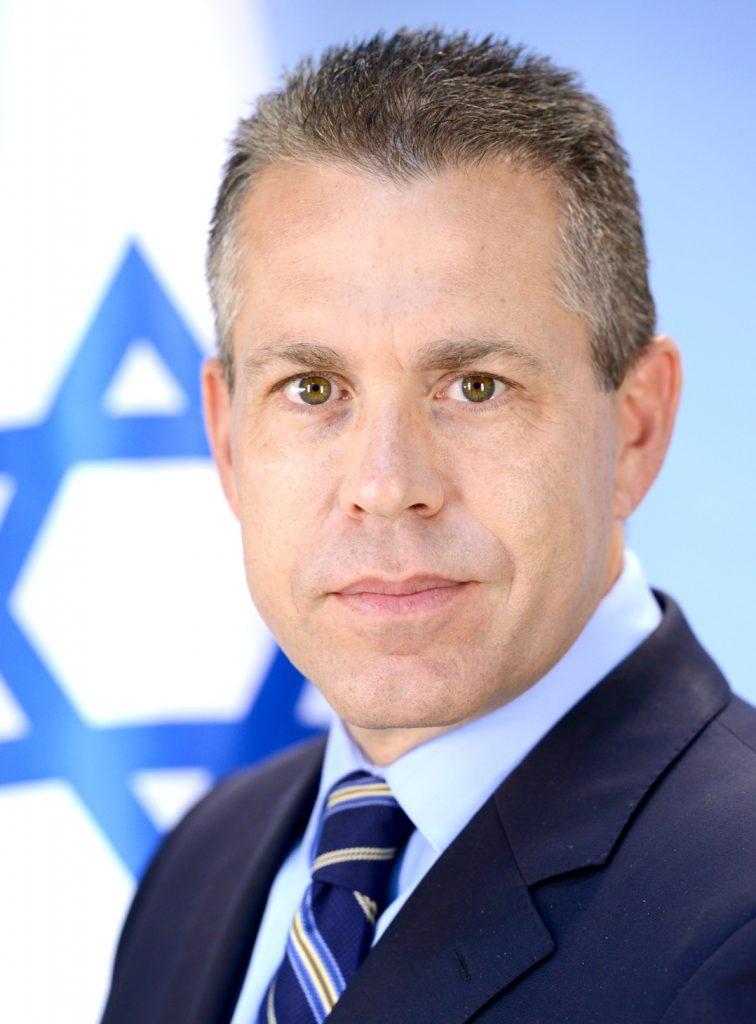 Gilad Erden. (Wikimedia Commons)